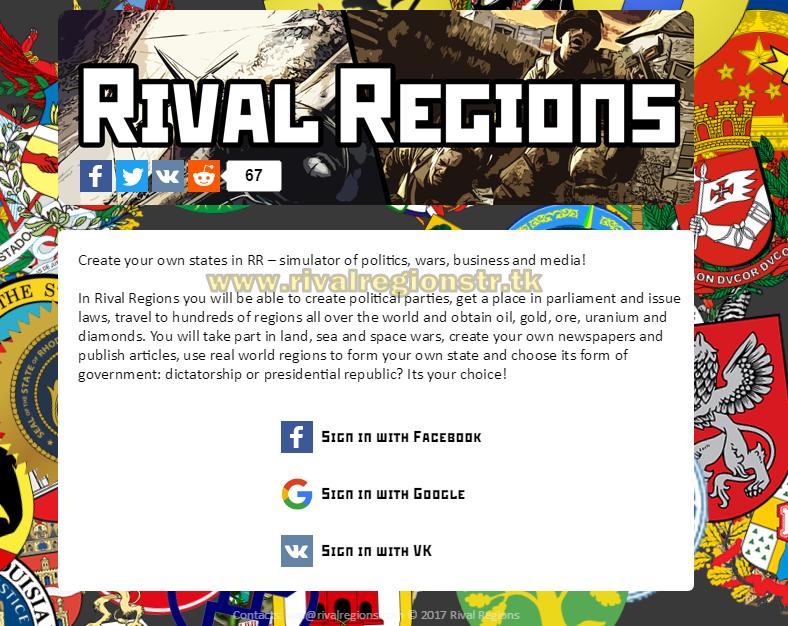 Rival Regions Masaüstü Arayüzü