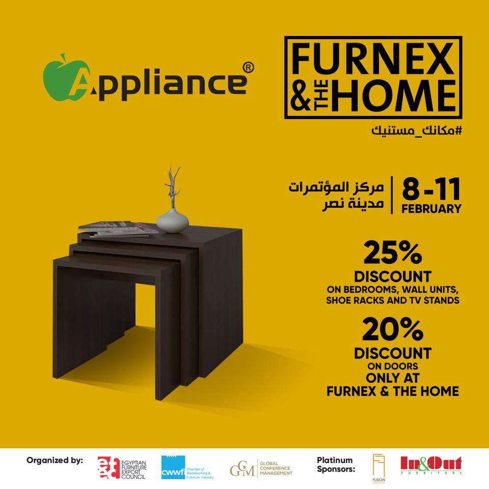 معرض فيرنكس Furnex للاثاث والمفروشات من 8 حتى 11 فبراير 2018