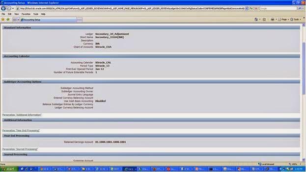 Gl interface journal line description