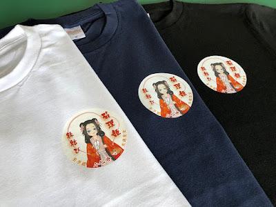 南房総 小松寺 オリジナルキャラクター菊理姫 Tシャツ