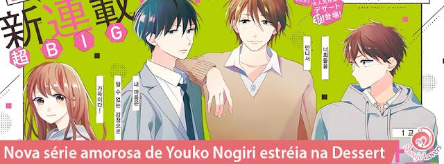 Nova série amorosa de Youko Nogiri estréia na Dessert