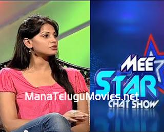 Sailaja Supriya in Mee Star