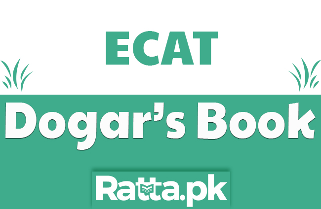 ECAT Smart Brain by Dogar Brothers pdf download