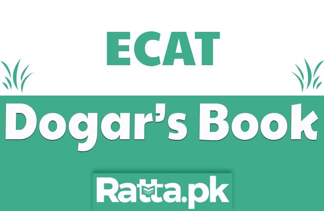 ECAT Smart Brain by Dogar Brothers pdf download