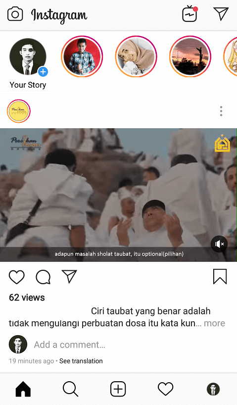 Buka Profil Instagram