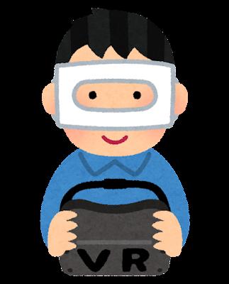 VRマスクのイラスト