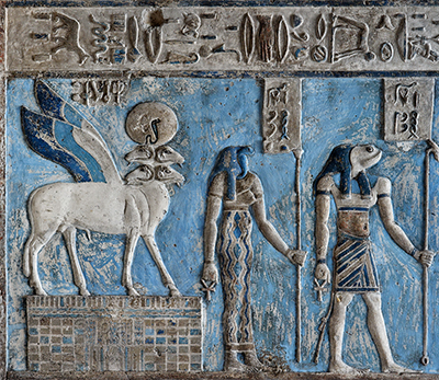 Twilight of Creation: Kerah and Kerahet Primal Ogdoad Gods of Egypti (Denderah)