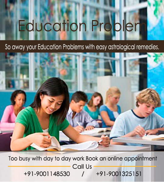 Educational Problem Solution