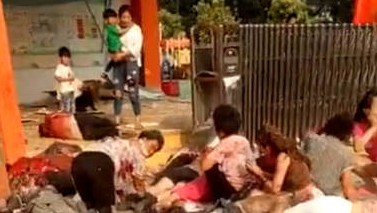 7 people killed and 66 injured in an explosion near a kindergarten in China