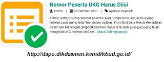 NOMOR PESERTA UKG HARUS DIISI