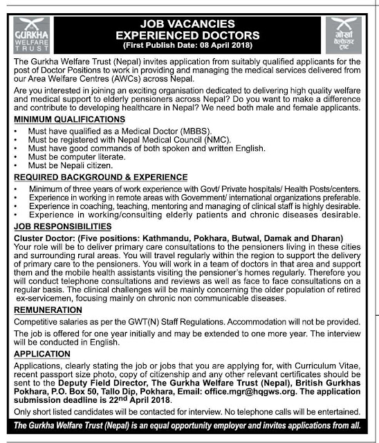 Gurkha Welfare Trust Nepal vacancy