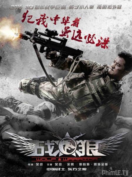 Chiến Lang  - 2015