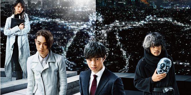 Death Note Light up the NEW world supera Kimi no Na wa!