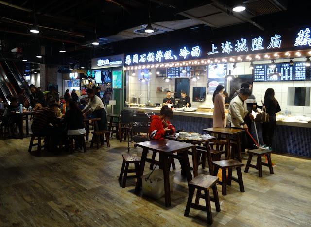 Food Courts Zhongshan Lu Pedestrian Street in Xiamen, China