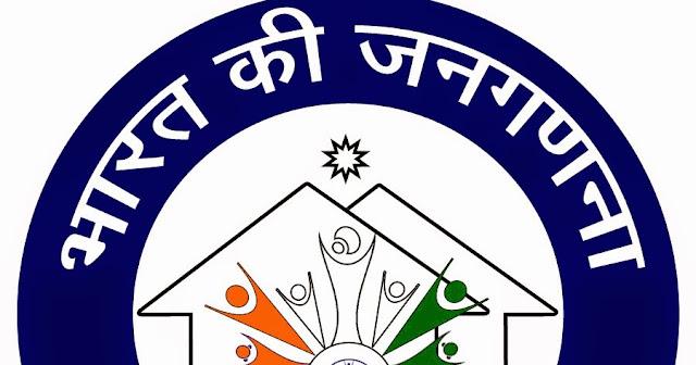 Indian Census, logo