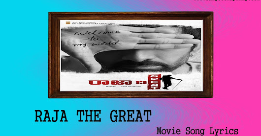 Raja The Great Telugu Movie Songs Lyrics
