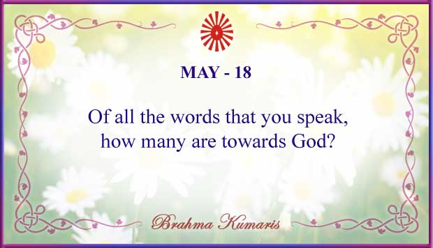 Thought For The Day May 18