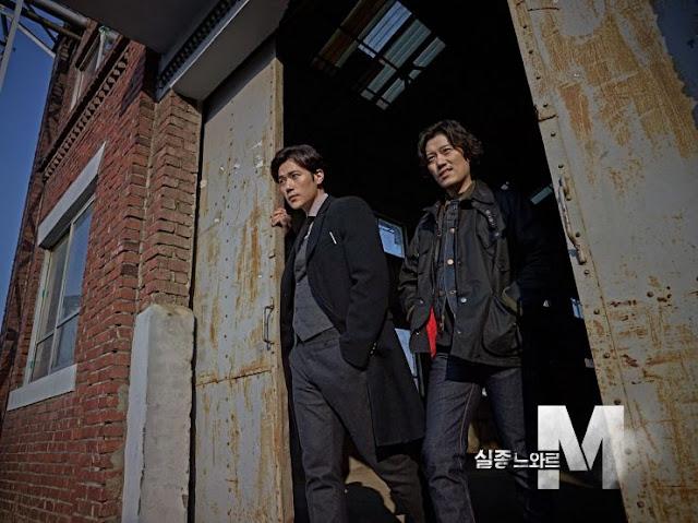 Missing Noir M Drama Review Kim Kang Woo