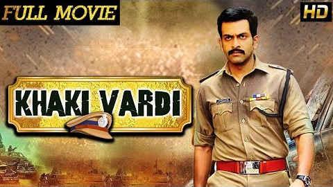 Khaki Vardi Hindi Dubbed Full Movie Download 2017720p, Khaki Vardi 2016 hindi dubbed 720p hdrip, Khaki Vardi full movie in hindi dubbed 300mb download, Khaki Vardi hindi dubbed 480p hdrip download free.
