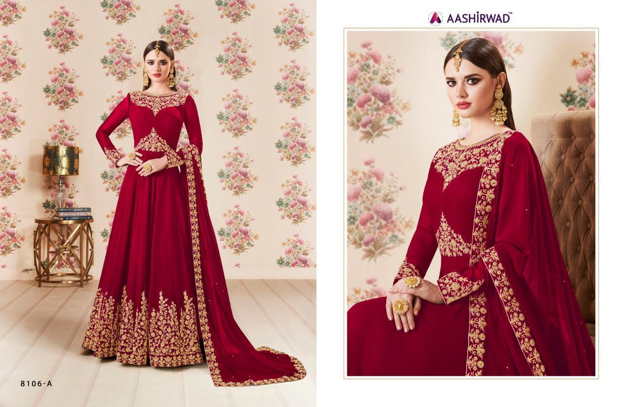 68ae730b9a Zeels Creations: Gold by Aashirwad Creation Fabulous Anarkali Suits ...