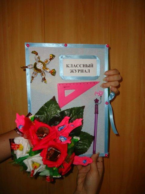 http://prazdnichnymir.ru/ Конфетные композиции к школьным праздникам своими рукамиМастер-классы конфетных композиций, конфетные букеты, подарки школьные, подарки на 1 сентября, подарки для детей, подарки для школьников, подарки на день знаний, шоколадные подарки, шоколадные букеты, мастер-классы, День знаний, 1 сентября, угощение, еда, конфетные композиции, из конфет, из шоколада, оформление конфет, оформление подарков, школьное, про конфеты, школа, конфеты для первоклассников, первый звонок, последний звонок, подарки учителям, День учителя, подарки на День учителя,http://prazdnichnymir.ru/ Конфетные композиции к школьным праздникам своими руками Дарим шоколадки!, Советы, рекомендации, оригинальная упаковка своими руками, Конфетная первоклассница + МК, Конфетные карандаши (МК), Конфетный букет с розами из осенних листьев (МК), Конфетный ноутбук (МК), Конфеты с пожеланиями — идея для любого праздника, Парта из шоколадок — школьный сладкий подарок (МК), Ручка и карандаш из конфет (МК), Спортивные снаряды из конфет — оригинальные идеи, Школьная конфетная парта, Школьный колокольчик из конфет, как сделать конфетную композицию на Днь учителя своими руками, как сделать конфетную композицию на 1 сентября своими руками, как сделать конфетную композицию на последний звонок своими руками, как сделать конфетную композицию парта своими руками, как сделать конфетную композициюна школьный праздник, как сделать конфетную композицию на школьную тему своими руками фото пошагово, что подарить на День учителя, что подарить на 1 сентября, Конфетные композиции к школьным праздникам своими руками, как сделать конфетную композицию для первоклассника своими руками, как сделать конфетную композицию для учителя своими руками,