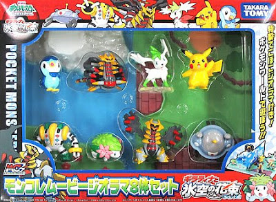 Shaymin figure land form Takara Tomy Monster Collection 2008 Movie diorama set