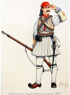 «Η ευζωνική στολή – Η ιστορική διαδρομή της μέσα από 40 έργα του Ι. Μυλωνά»