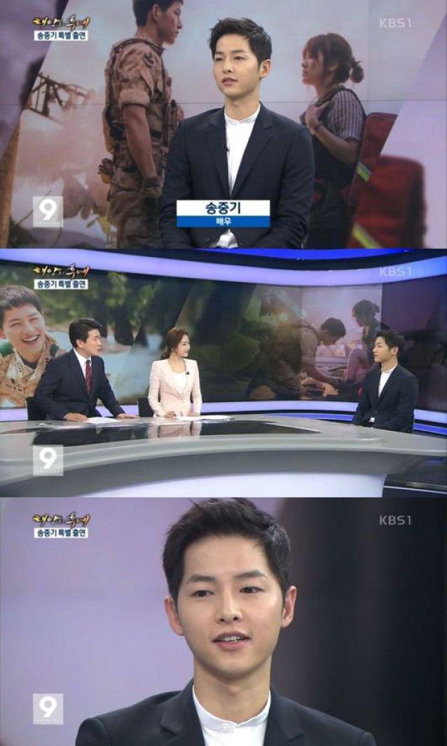 Joong KI dating Hye Kyo Sarah Beeny dating blogg