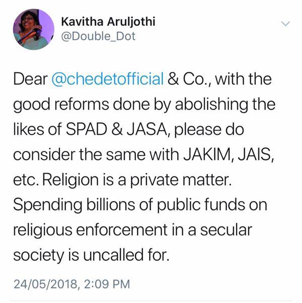 Kavitha Aruljothi jangan kurang ajar