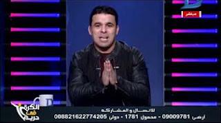 برنامج الكرة فى دريم حلقة 28-1-2017 مع خالد الغندور