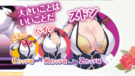 Omega Labyrinth Life Anunciado para Switch