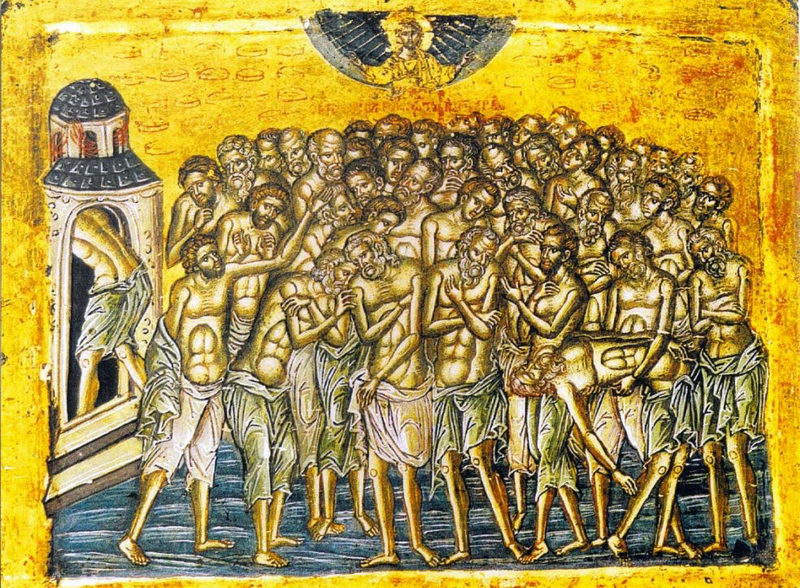 Αλεξανδρούπολη: Πανήγυρις Αγίων 40 Μαρτύρων και χειροτονία νέου Ιεροδιακόνου