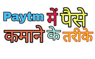 Rozdhan App se paise kamaye