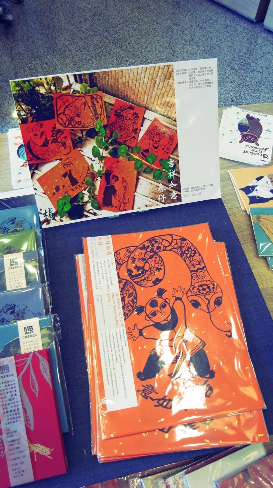 茄子!: 蘭陽博物館賣店 蘭陽文旅