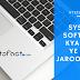 System software क्या है? जाने Hindi में