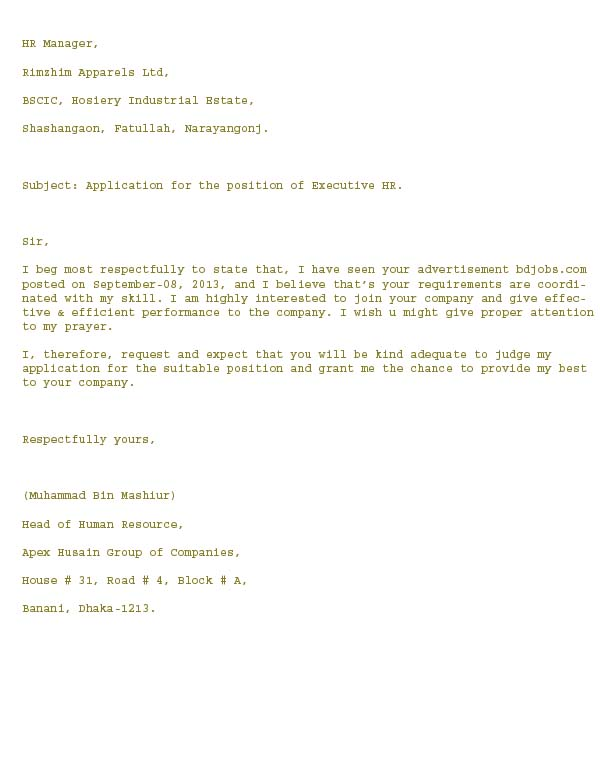 Fashion Cover Letter Examples For Apparel Industry