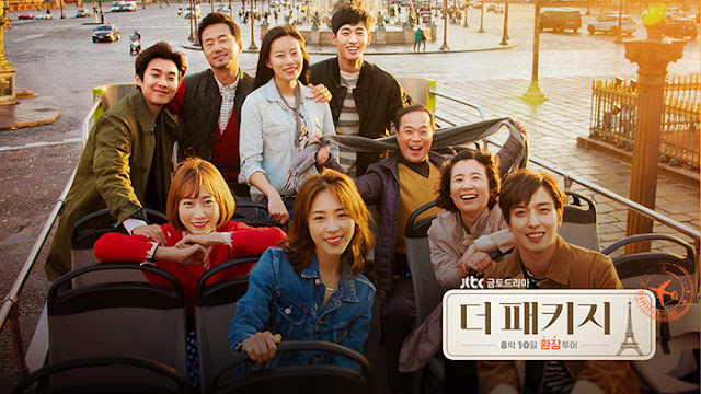 Download Drama Korea The Package Batch Subtitle Indonesia