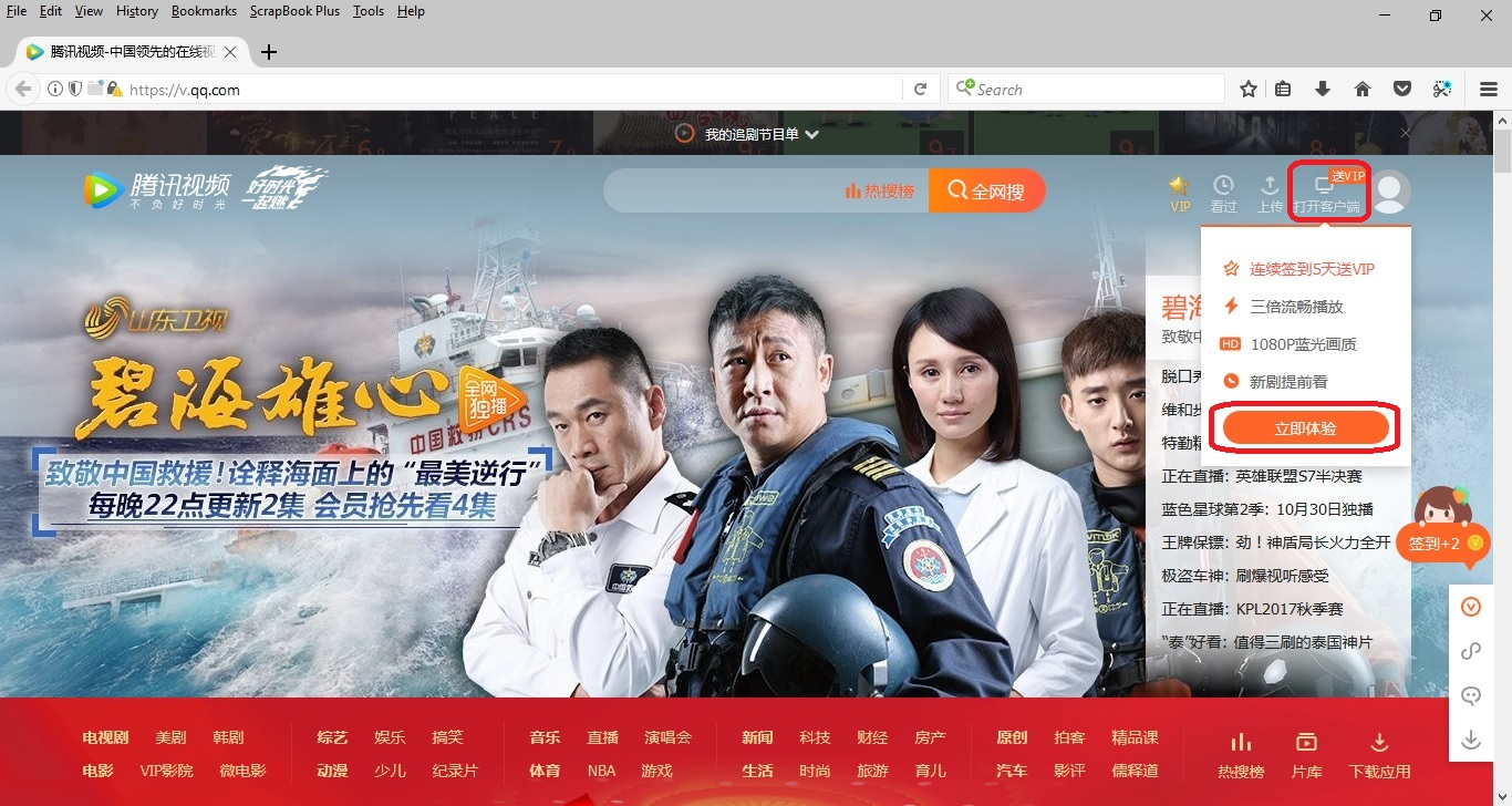 How To Convert Tencent Video To Mp4