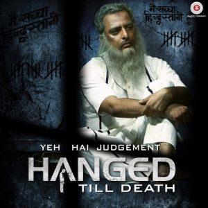Yeh Hai Judgement Hanged Till Death (2016)