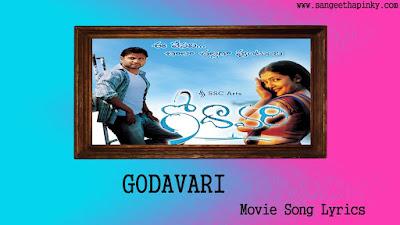 godavari-telugu-movie-songs-lyrics