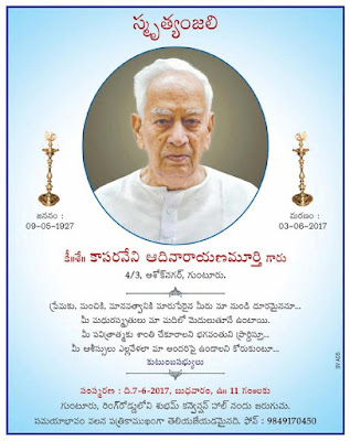 KAPARANENI ADINARAYANA MURTHY DIED ON 3-6-2017