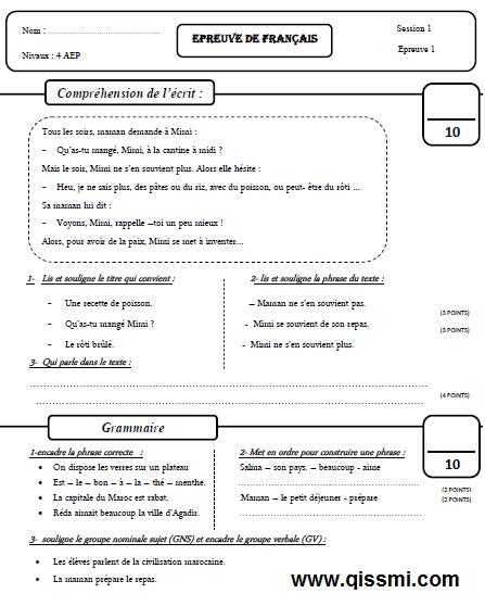 فرض اللغة الفرنسية المستوى الرابع وفق المنهاج المنقح
