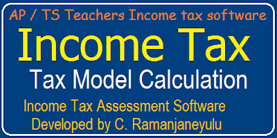 Employees Income Tax Software for AP / TelanganaTeachers 2017-18