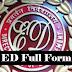 ED full form in Hindi – ई.डी का पूरा नाम क्या है ?