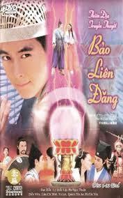 Xem Phim Truyền Thuyết Bảo Liên Đăng 2001