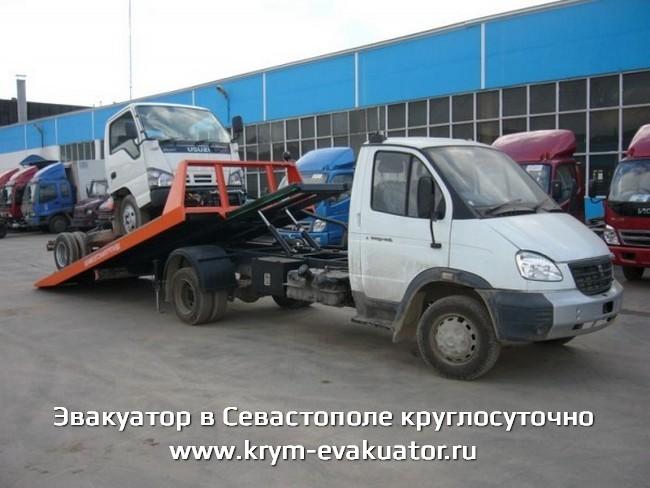 Эвакуатор Севастополь цена
