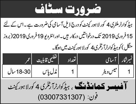 Jobs Vacancies In Headquarter Military 4 Corps Lahore Cantt 03 February 2019