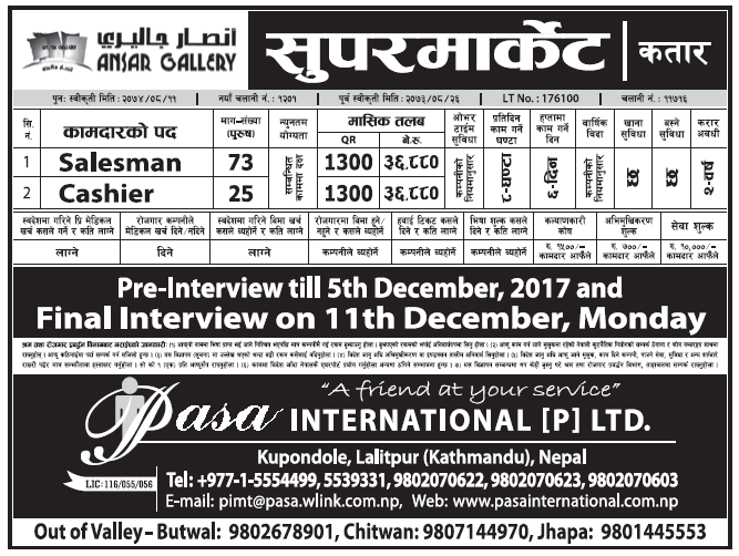 Jobs in Qatar for Nepali, Salary Rs 36,880