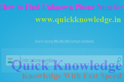 How to Find Unknown Phone Number