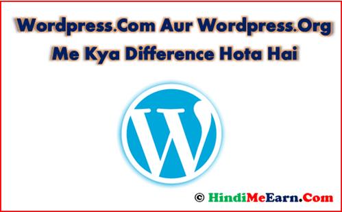 Difference Between Wordpress.Org & Wordpress.Com